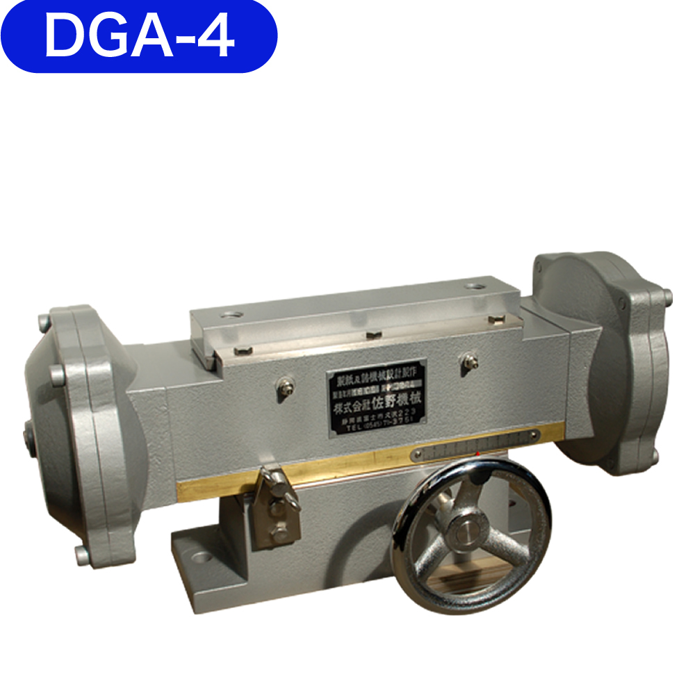 DGA-3